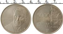 Изображение Монеты Венгрия 5000 форинтов 2010 Серебро UNC-