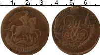 Продать Монеты 1741 – 1761 Елизавета Петровна 2 копейки 1751 Медь