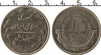 Изображение Монеты Иран 20 риалов 1988 Медно-никель XF Неделя исламских бан