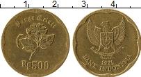 Продать Монеты Индонезия 500 рупий 1991 Медь