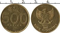 Продать Монеты Индонезия 500 рупий 2001 Медь