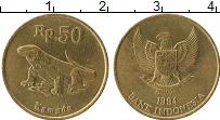 Продать Монеты Индонезия 50 рупий 1998 Бронза