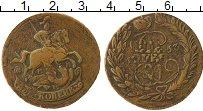 Продать Монеты 1762 – 1796 Екатерина II 2 копейки 1793 Медь