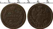 Продать Монеты 1801 – 1825 Александр I 1 копейка 1819 Медь