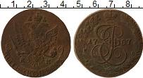 Продать Монеты 1762 – 1796 Екатерина II 5 копеек 1789 Медь