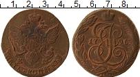 Продать Монеты 1762 – 1796 Екатерина II 5 копеек 1795 Медь