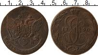 Продать Монеты 1762 – 1796 Екатерина II 5 копеек 1790 Медь