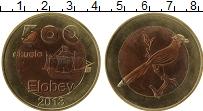 Изображение Монеты Экваториальная Гвинея Элобей 500 экуэле 2013 Биметалл UNC-