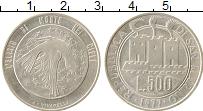 Изображение Монеты Сан-Марино 500 лир 1977 Серебро UNC- Птица