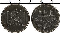 Изображение Монеты Сан-Марино 100 лир 1976 Сталь UNC- Семья
