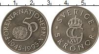 Изображение Мелочь Швеция 5 крон 1995 Медно-никель UNC Карл  Густав XVI.  5