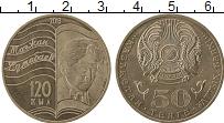 Изображение Монеты Казахстан 50 тенге 2013 Медно-никель UNC- Магжан Жумабаев