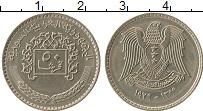 Продать Монеты Сирия 50 пиастров 1979 Медно-никель