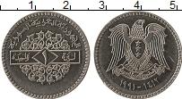 Продать Монеты Сирия 1 фунт 1991 Медно-никель