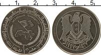 Продать Монеты Сирия 10 фунтов 1997 Медно-никель