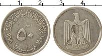 Продать Монеты Сирия 50 пиастров 1978 Серебро