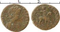Изображение Монеты Древний Рим АЕ 0 Бронза VF Аркадий