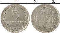 Продать Монеты Пуэрто-Рико 5 сентаво 1896 Серебро