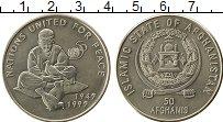 Продать Монеты Афганистан 50 афгани 1995 Медно-никель