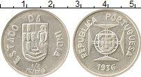 Продать Монеты Индия Португальская 1/2 рупии 1936 Серебро