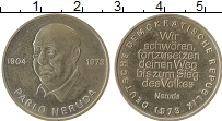 Изображение Монеты ГДР Жетон 1973 Медно-никель XF Пабло Неруда