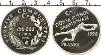Изображение Монеты Турция 750000 лир 1996 Серебро Proof- Чемпионат Мира по фу