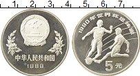 Изображение Монеты Китай 5 юаней 1989 Серебро Proof-