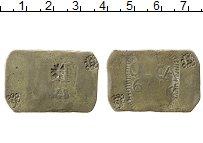 Изображение Монеты Африка Мозамбик 1 онка 1843 Серебро VF