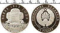 Изображение Монеты Беларусь 10 рублей 2012 Серебро Proof-