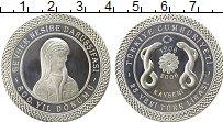 Изображение Монеты Турция 25 лир 2006 Серебро Proof- 800 лет Больнице Гев