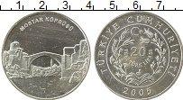 Изображение Монеты Турция 20 лир 2005 Серебро Proof- Старый мост в городе