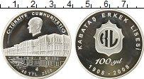 Изображение Монеты Турция 40 лир 2008 Серебро Proof- 100 лет Кабаташской