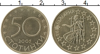 Изображение Монеты Болгария 50 стотинок 2005 Медно-никель UNC-
