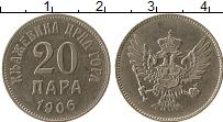 Продать Монеты Черногория 20 пар 1906 Медно-никель