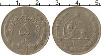 Изображение Монеты Иран 5 риалов 1975 Медно-никель XF