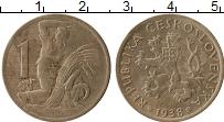 Изображение Монеты Чехословакия 1 крона 1938 Медно-никель VF
