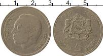 Изображение Монеты Марокко 5 дирхам 1980 Медно-никель VF Хасан II