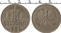Изображение Монеты Польша 10000 злотых 1990 Медно-никель UNC- 10 лет независимому