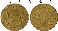 Изображение Монеты Турция 10 куруш 1921 Латунь VF
