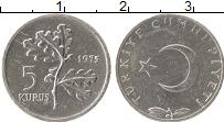 Изображение Монеты Турция 5 куруш 1975 Алюминий UNC- ФАО