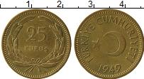 Изображение Монеты Турция 25 куруш 1949 Латунь XF