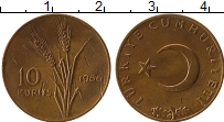 Изображение Монеты Турция 10 куруш 1966 Бронза XF ФАО