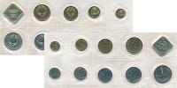 Изображение Наборы монет СССР Набор 1989 года 1989  UNC В набор входят девят