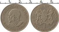 Изображение Монеты Кения 1 шиллинг 1975 Медно-никель XF Мзее Йомо Кеньятта