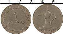 Изображение Монеты ОАЭ 1 дирхам 1973 Медно-никель XF