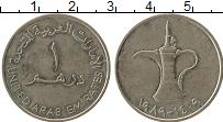 Изображение Монеты ОАЭ 1 дирхам 1989 Медно-никель XF