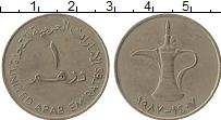 Изображение Монеты ОАЭ 1 дирхам 1987 Медно-никель XF