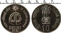 Изображение Монеты Индия 10 рупий 1982 Медно-никель UNC-