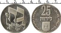 Изображение Монеты Израиль 25 лир 1976 Серебро Proof- 28-летие независимос
