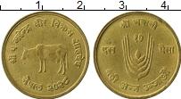 Изображение Мелочь Непал 10 пайс 1971 Латунь XF